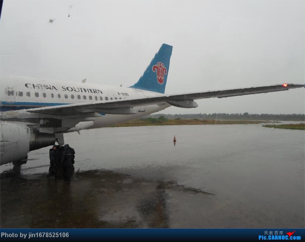 Re:[原创]趁年轻来了一次说走就走的旅行,五一游记还漫长的慢慢更新中。 AIRBUS A319-100 B-6195 JGS