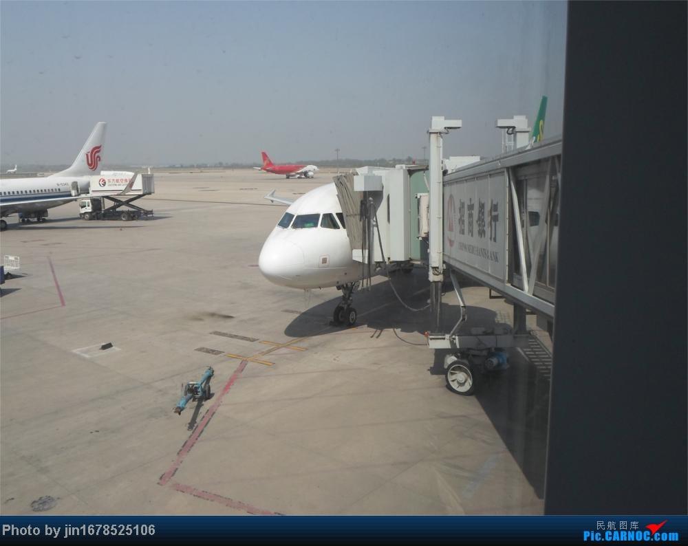 Re:[原创]趁年轻来了一次说走就走的旅行,五一游记还漫长的慢慢更新中。 AIRBUS A320-200 B-6707 XIY