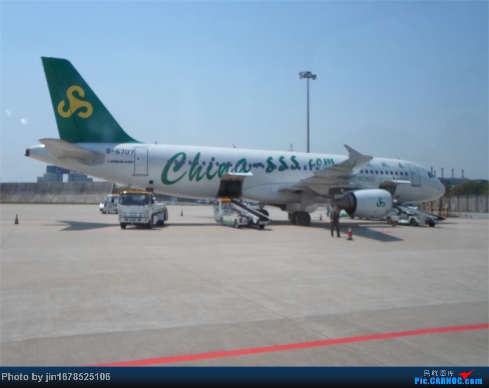 Re:[原创]趁年轻来了一次说走就走的旅行,五一游记还漫长的慢慢更新中。 AIRBUS A320-200 B-6707 PVG