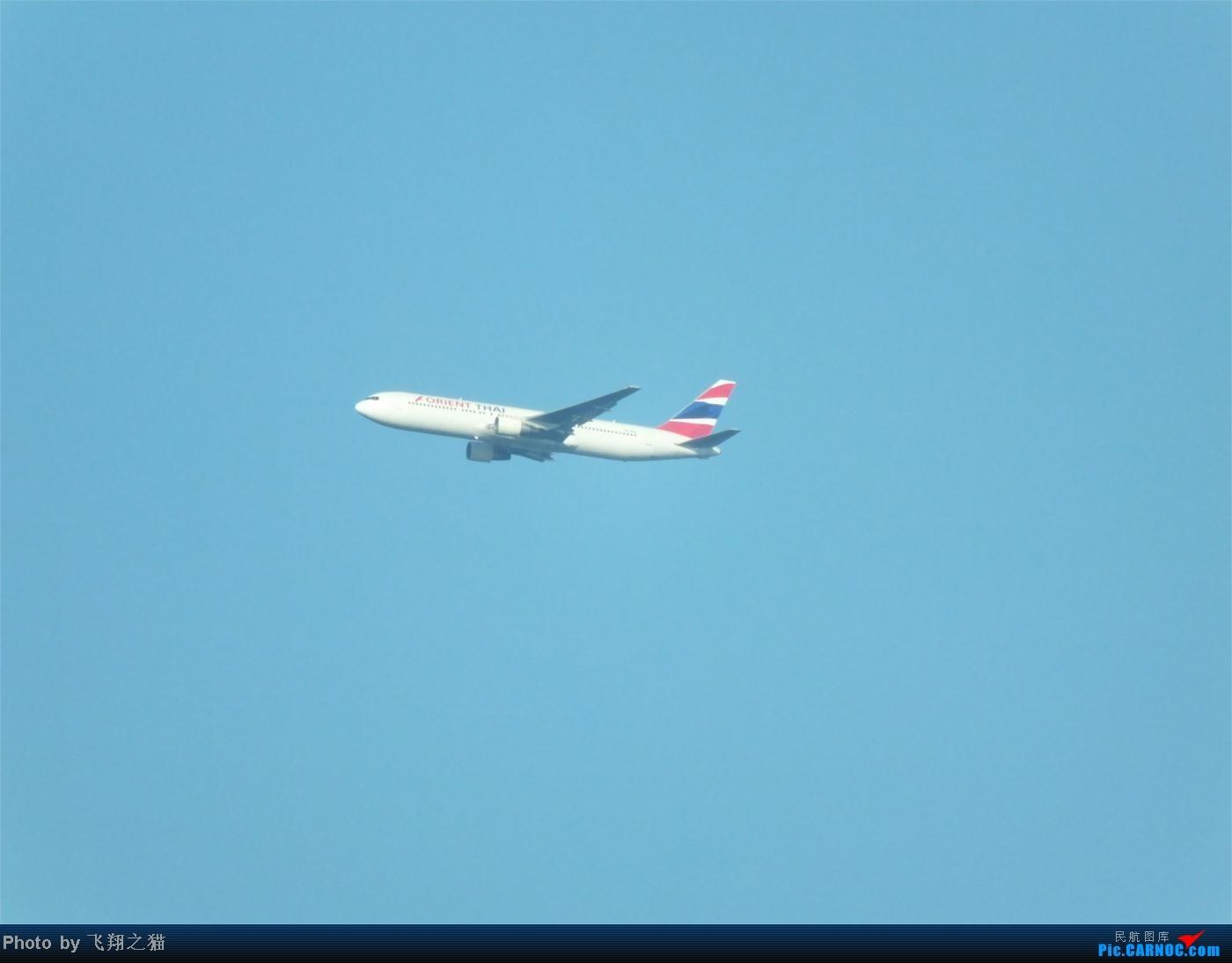 Re:[原创]烈日当空,坚持拍机(南航777F,332,大运号,花博号等) BOEING 767-300 HS-BKD 重庆南坪上空