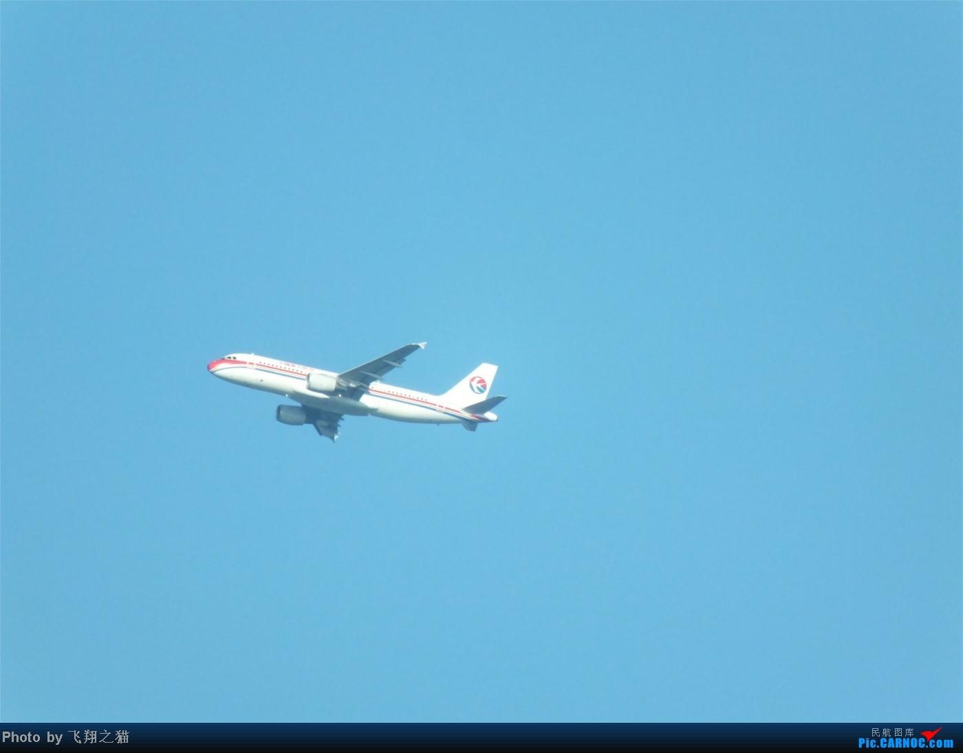 Re:[原创]烈日当空,坚持拍机(南航777F,332,大运号,花博号等) AIRBUS A320-200  重庆南坪上空