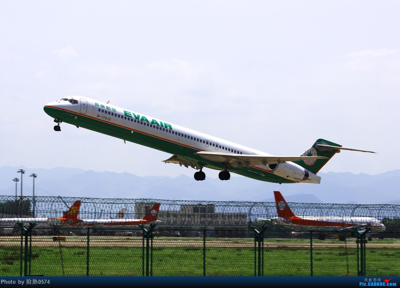 [原创]长荣航空MD90起飞组图 MCDONNELL DOUGLAS MD-90-30 B-17913 中国宁波栎社机场
