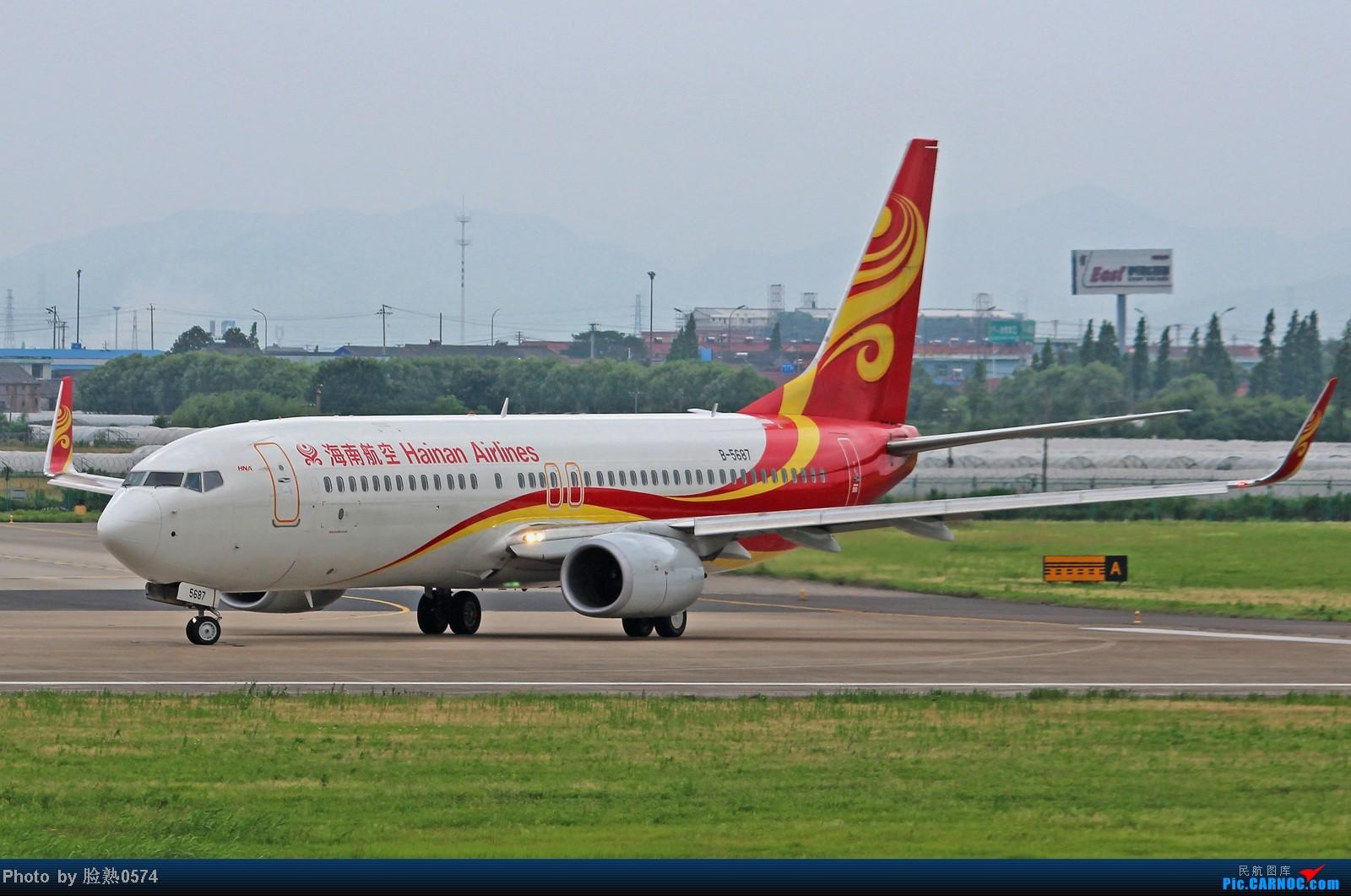 [原创]在NGB有幸遇到两架海航新装 BOEING 737-800 B-5687 中国宁波栎社机场