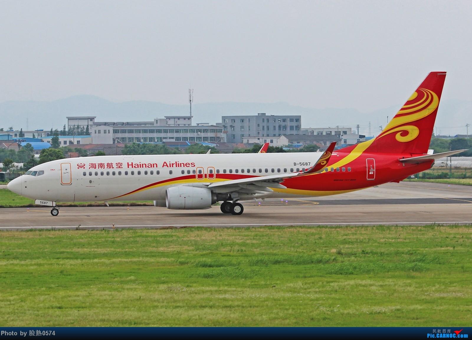 Re:[原创]在NGB有幸遇到两架海航新装 BOEING 737-800 B-5687 中国宁波栎社机场