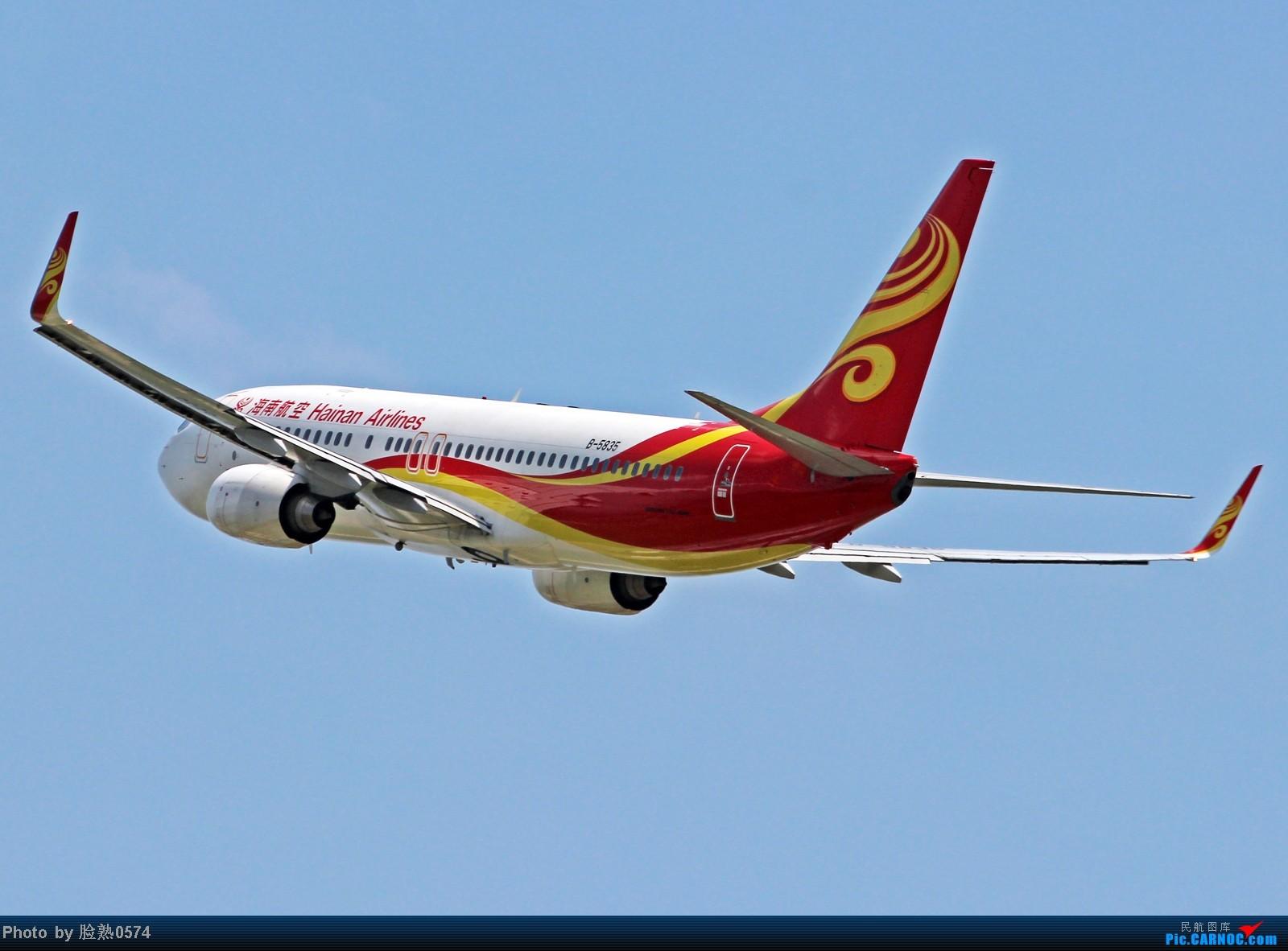 Re:[原创]在NGB有幸遇到两架海航新装 BOEING 737-800 B-5835 中国宁波栎社机场