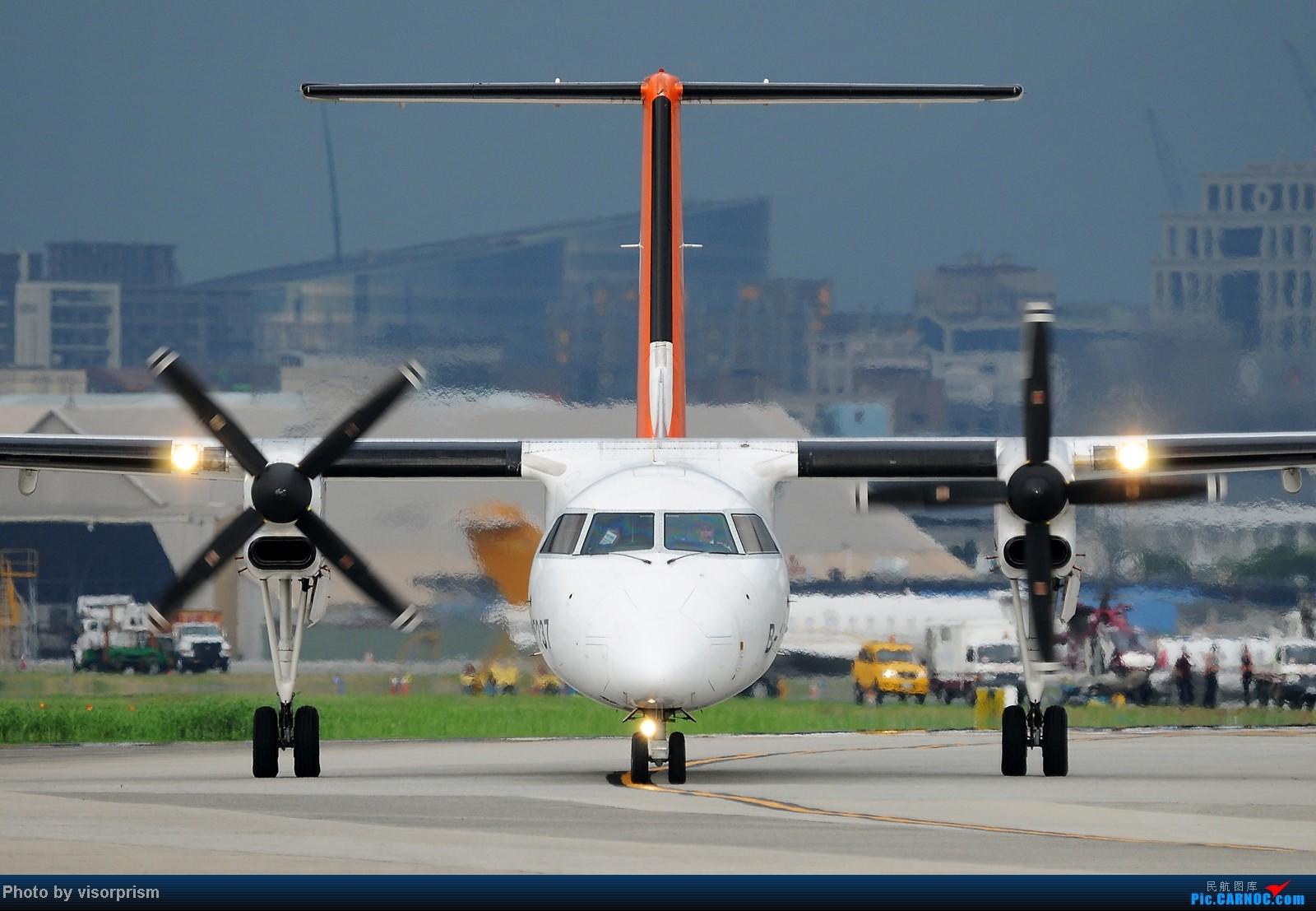 Re:[原创][台北飛友會]SIGMA APO 500mm F4.5 DG HSM 鏡頭測試 DE HAVILLAN CANADA DHC-8 B-15237 中国台北松山机场
