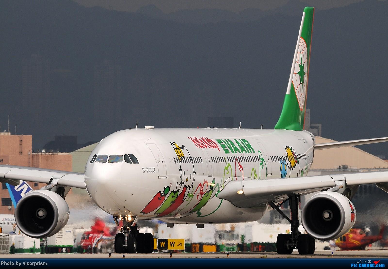 Re:[原创][台北飛友會]SIGMA APO 500mm F4.5 DG HSM 鏡頭測試 AIRBUS A330-300 B-16332 中国台北松山机场
