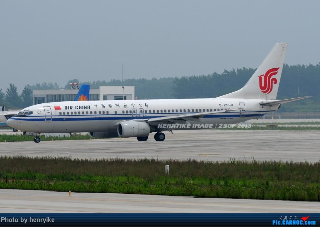 Re:[原创]【骆幕迎新】新桥机场运行第一天,努力寻找各种拍机位 BOEING 737-800 B-2509 中国合肥新桥机场