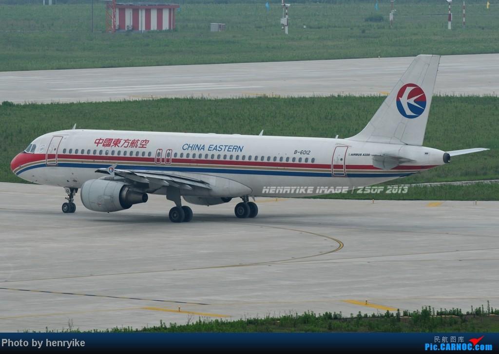 Re:[原创]【骆幕迎新】新桥机场运行第一天,努力寻找各种拍机位 AIRBUS A320-200 B-6012 中国合肥新桥机场