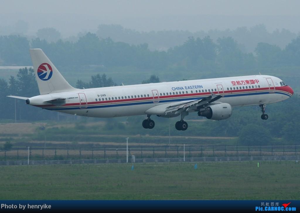 Re:[原创]【骆幕迎新】新桥机场运行第一天,努力寻找各种拍机位 AIRBUS A321-200 B-2419 中国合肥新桥机场