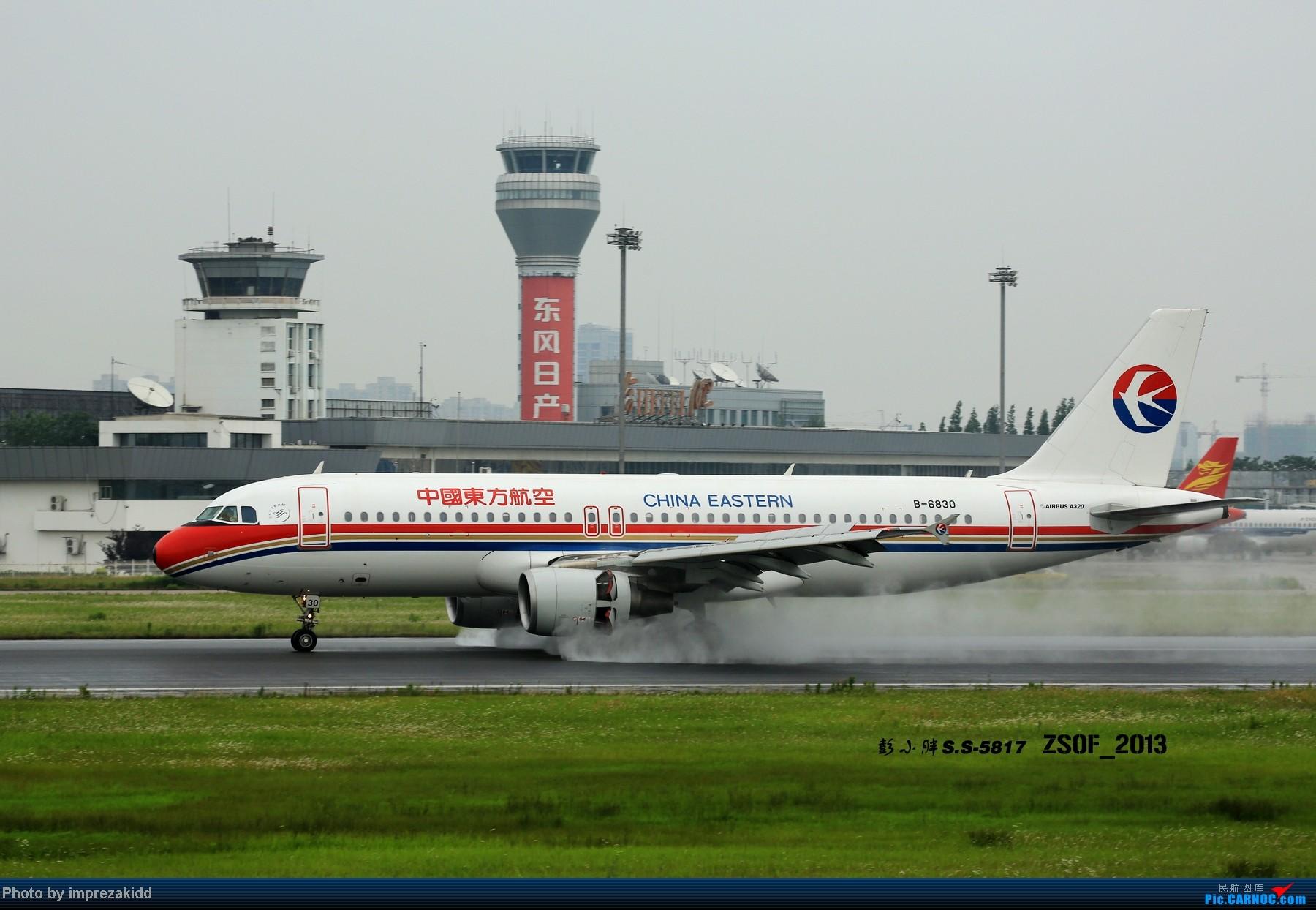 Re:[原创]【骆幕迎新】骆岗LastDay 纪念曾经属于我们的骆岗 AIRBUS A320-200 B-6830 ZSOF 小二楼