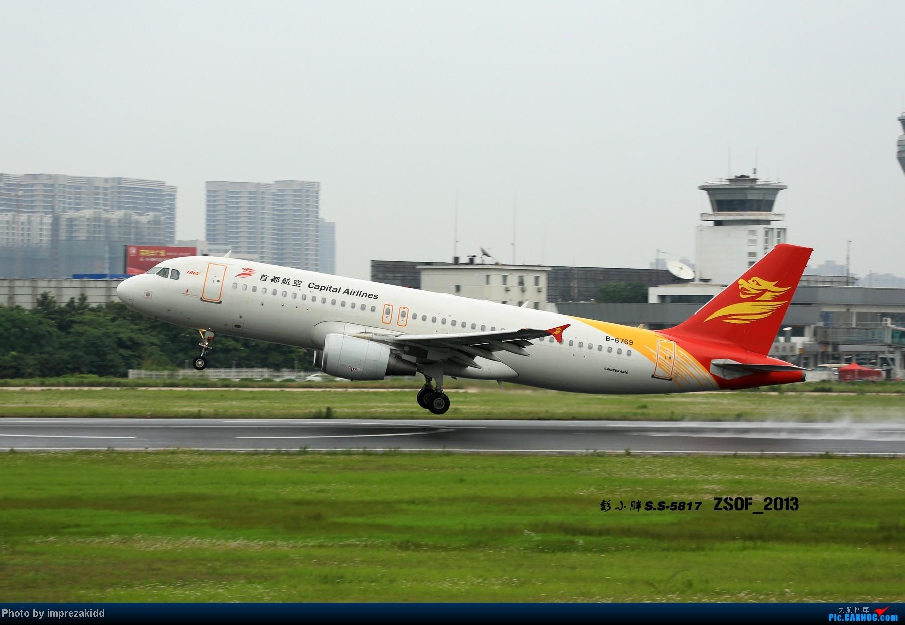 Re:[原创]【骆幕迎新】骆岗LastDay 纪念曾经属于我们的骆岗 AIRBUS A320-200 B-6769 ZSOF 小二楼