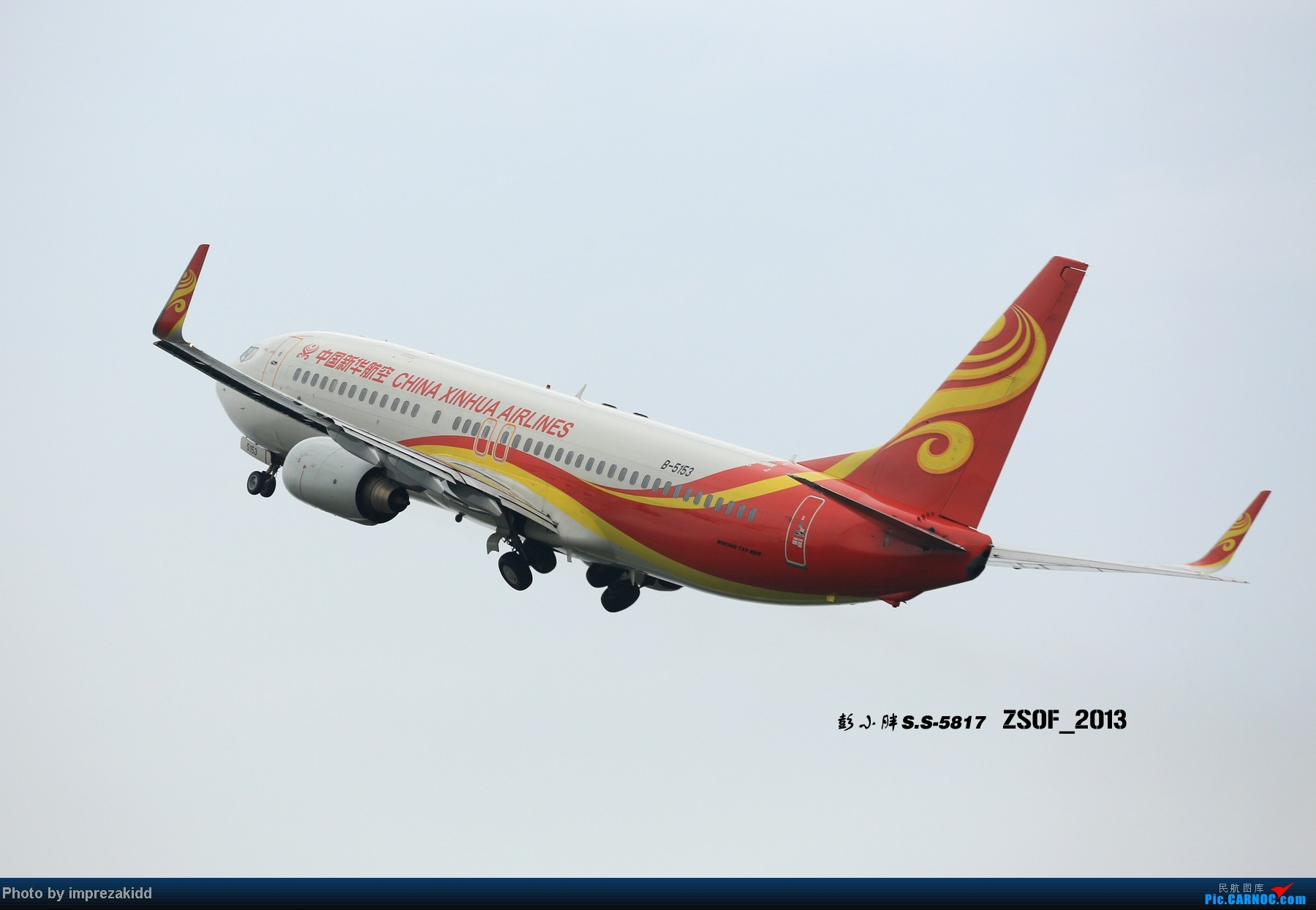 Re:[原创]【骆幕迎新】骆岗LastDay 纪念曾经属于我们的骆岗 BOEING 737-800 B-5153 ZSOF 小二楼