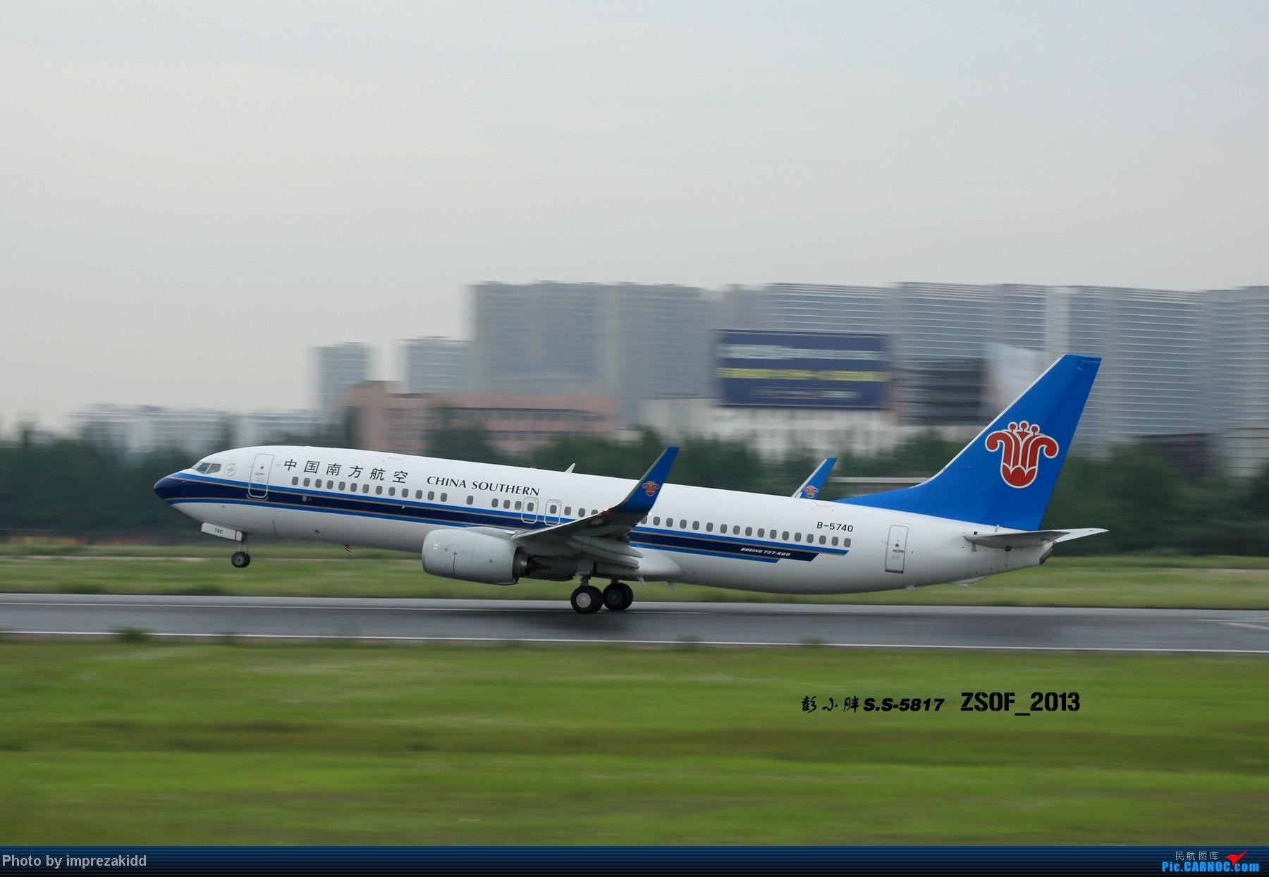 Re:[原创]【骆幕迎新】骆岗LastDay 纪念曾经属于我们的骆岗 BOEING 737-800 B-5740 ZSOF 小二楼