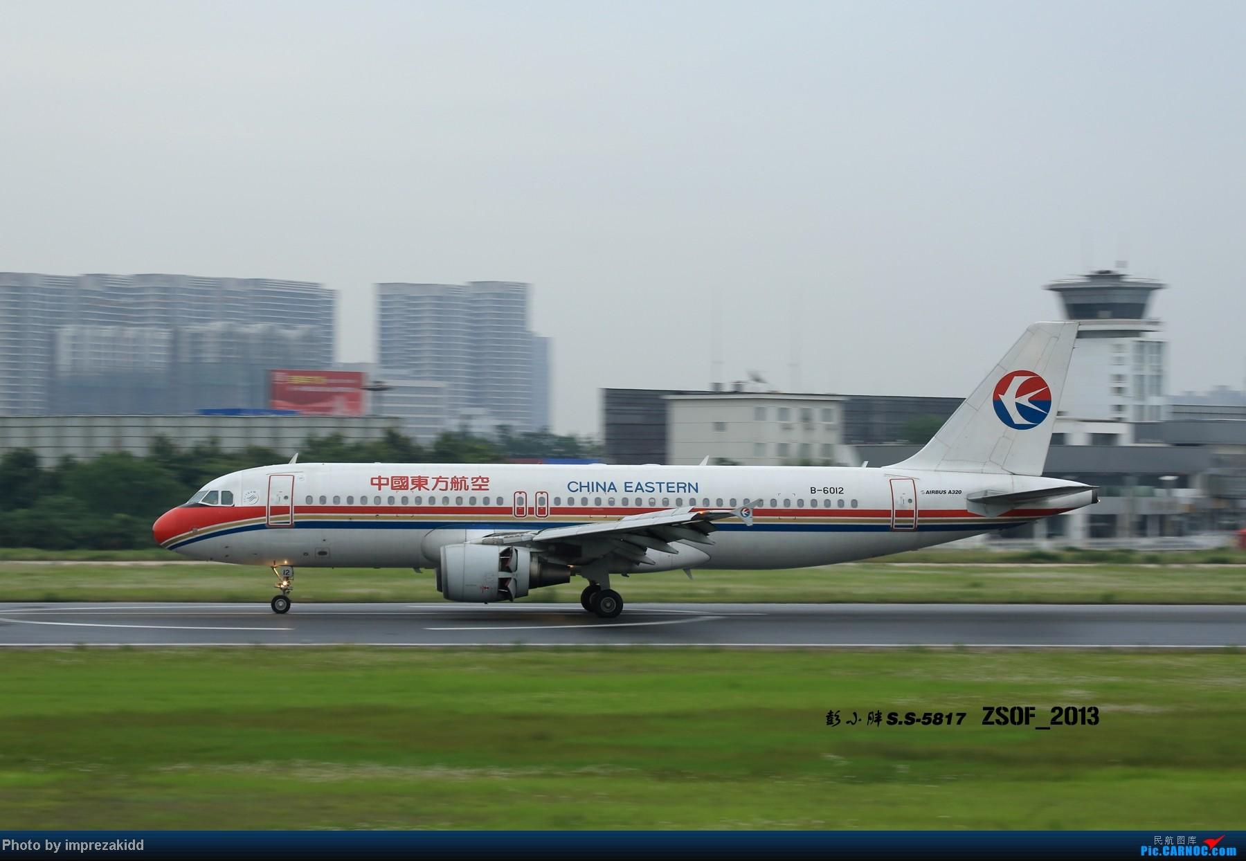 Re:[原创]【骆幕迎新】骆岗LastDay 纪念曾经属于我们的骆岗 AIRBUS A320-200 B-6012 ZSOF 小二楼