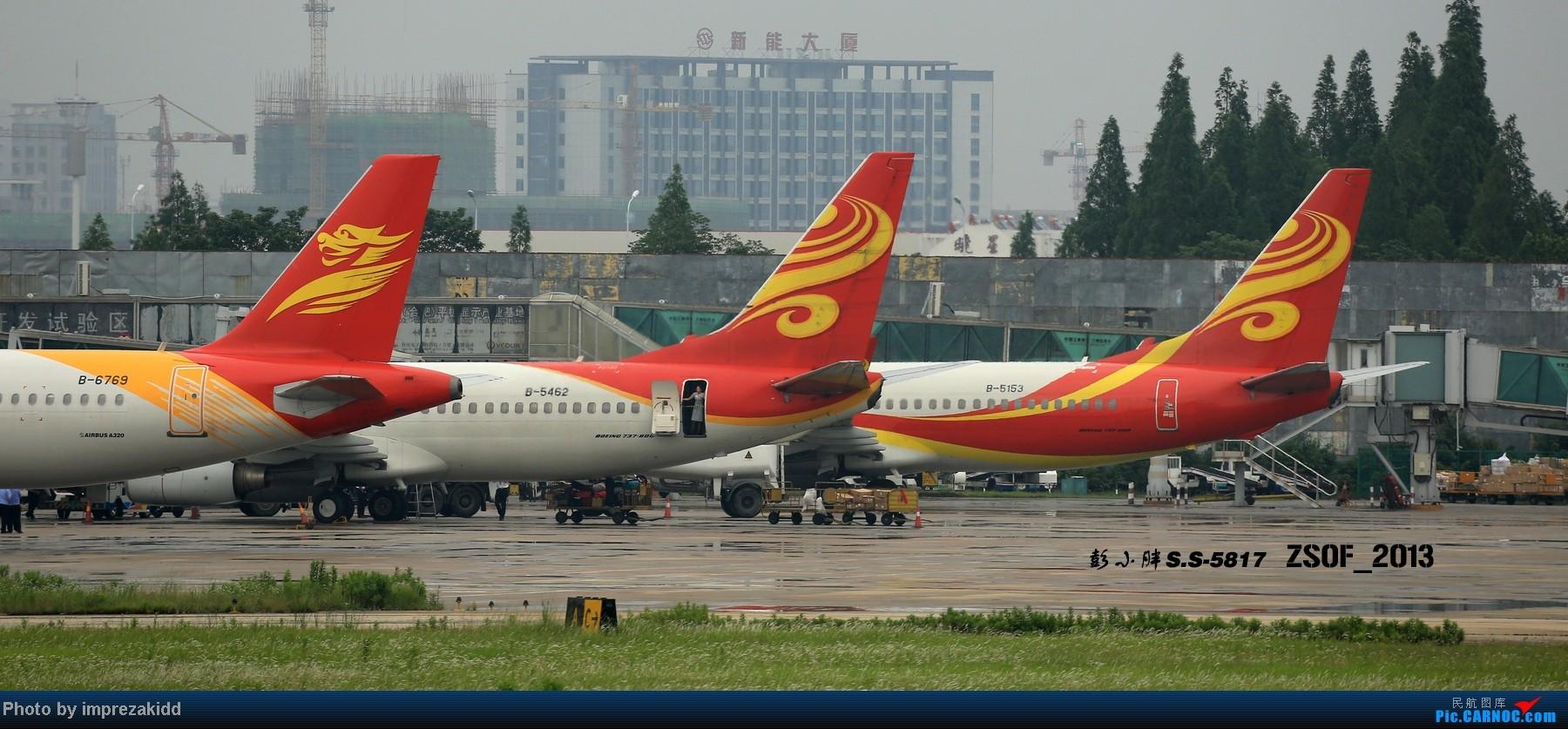 Re:[原创]【骆幕迎新】骆岗LastDay 纪念曾经属于我们的骆岗    中国合肥新桥机场
