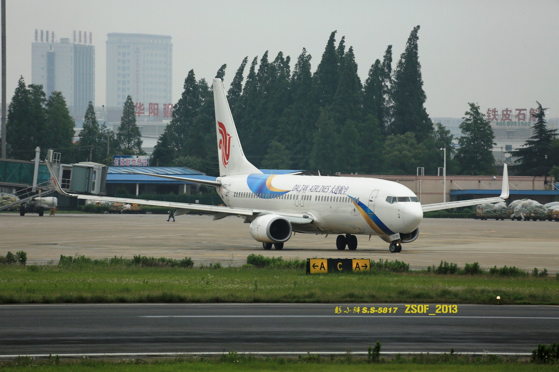 Re:[原创]【骆幕迎新】骆岗LastDay 纪念曾经属于我们的骆岗 BOEING 737-800 B-5553 ZSOF