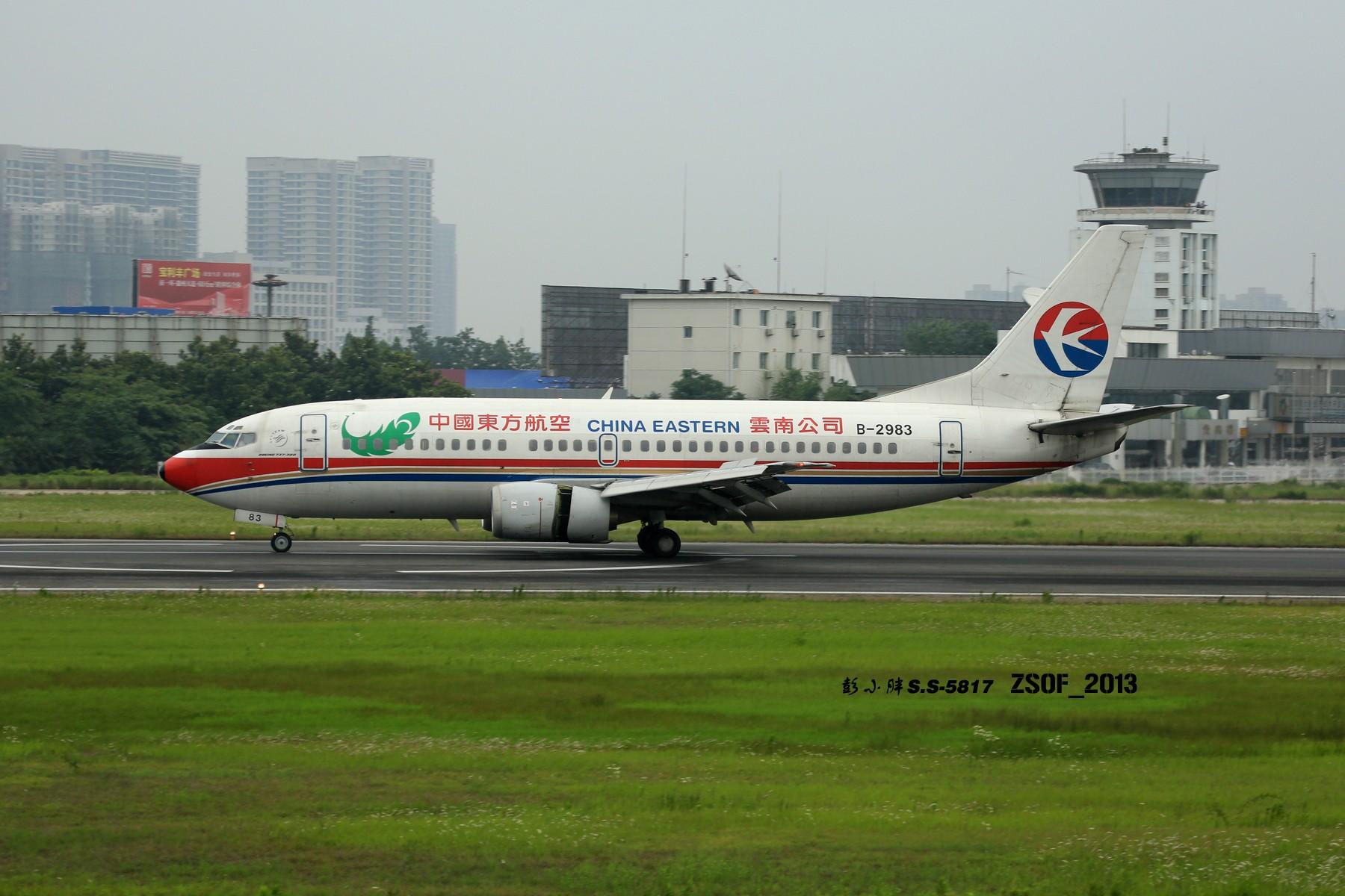 Re:[原创]【骆幕迎新】骆岗LastDay 纪念曾经属于我们的骆岗 BOEING 737-300 B-2983 ZSOF