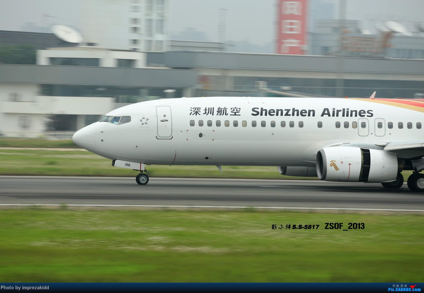 Re:[原创]【骆幕迎新】骆岗LastDay 纪念曾经属于我们的骆岗 BOEING 737-800 B-5186 ZSOF