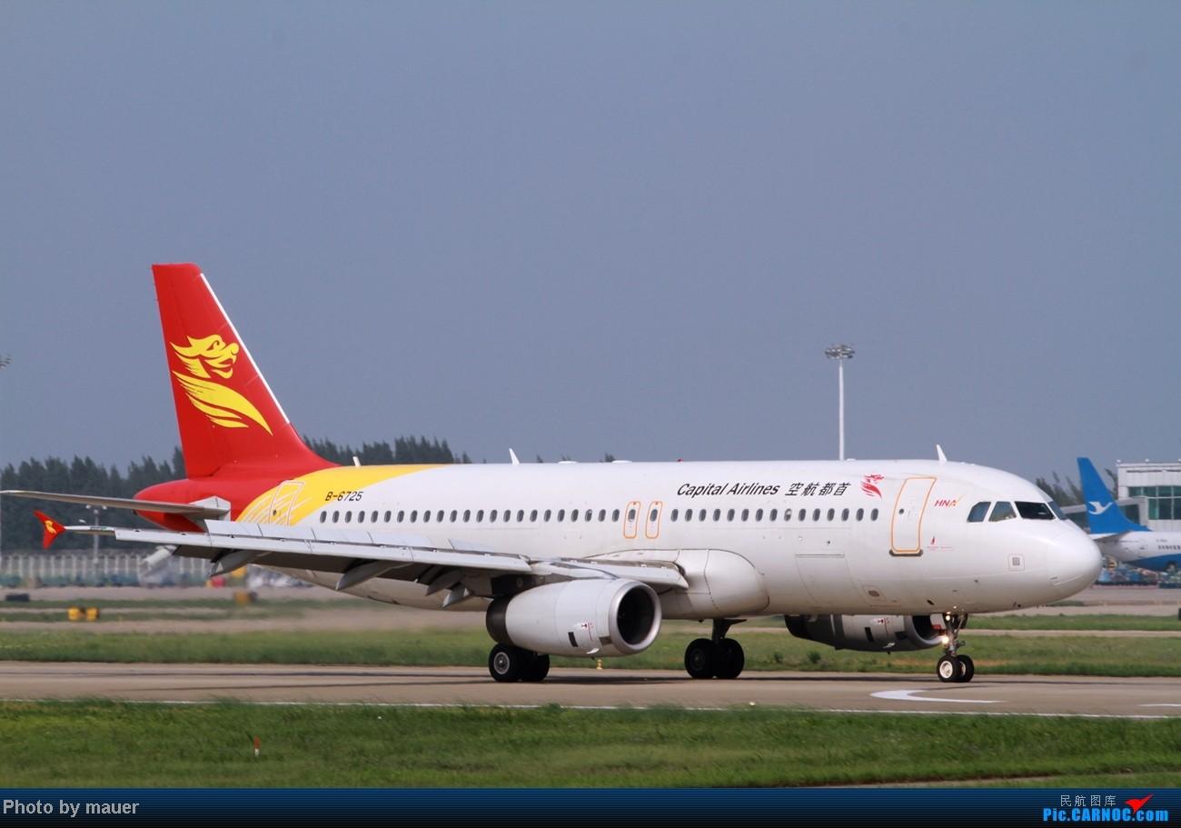 Re:[原创]大热天 去拍机 AIRBUS A320-200 B-6725