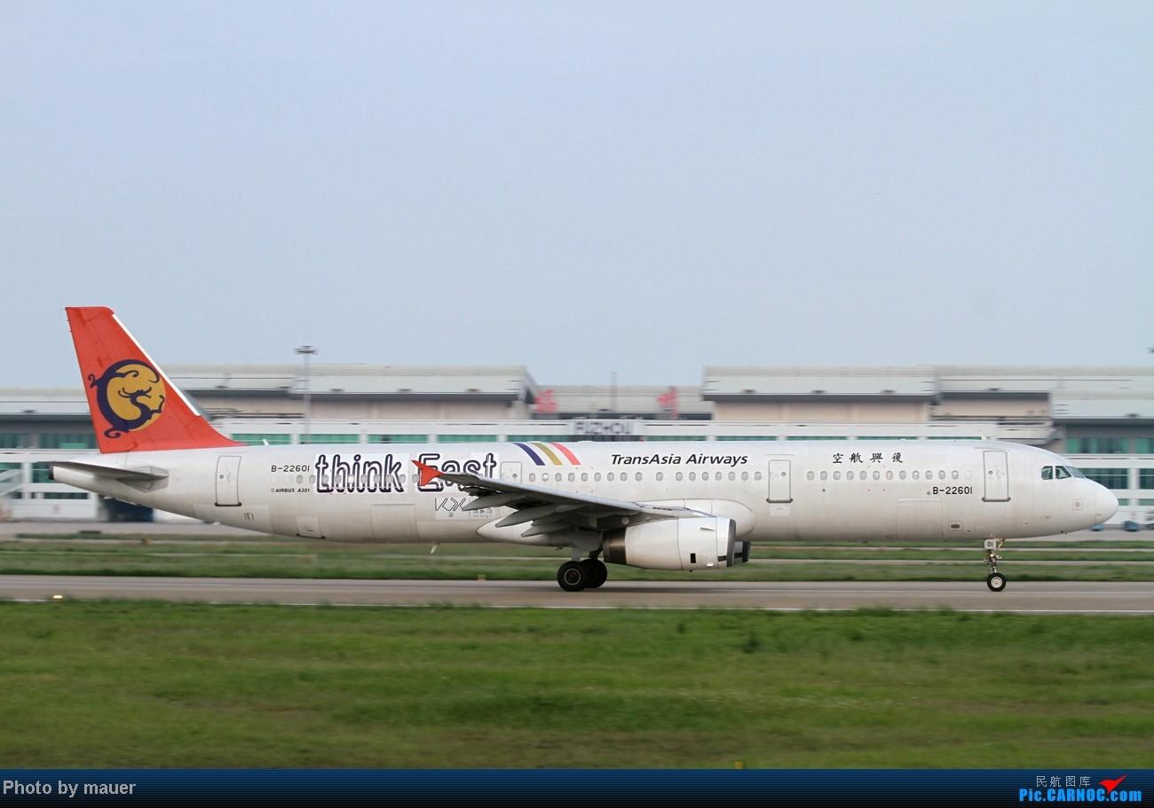 Re:[原创]大热天 去拍机 AIRBUS A321-100 B-22601