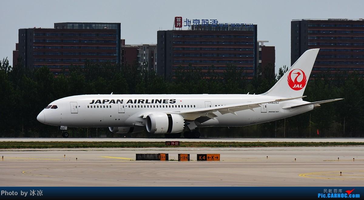Re:[原创]【与梦想一起飞】6月1日787复航北京,3架齐登场,为明天南航首架787回国暖场! BOEING 787 JA828J 中国北京首都机场
