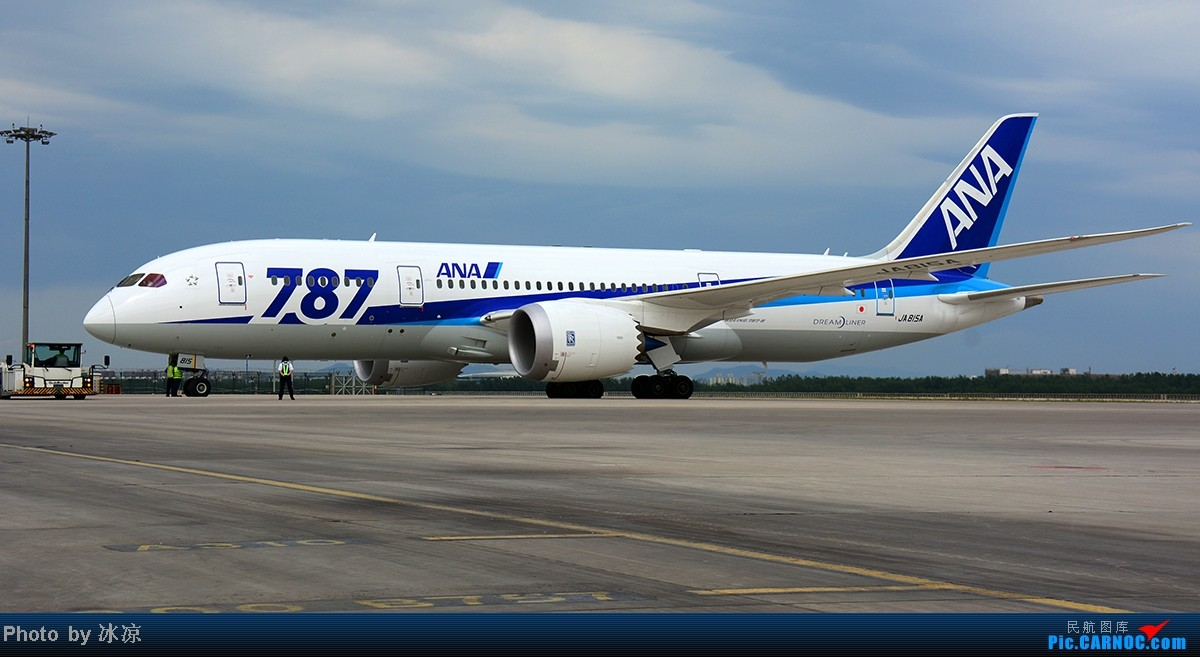 Re:[原创]【与梦想一起飞】6月1日787复航北京,3架齐登场,为明天南航首架787回国暖场! BOEING 787 JA815A 中国北京首都机场