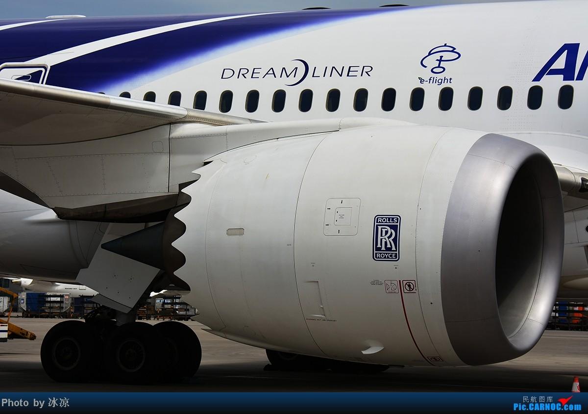 Re:[原创]【与梦想一起飞】6月1日787复航北京,3架齐登场,为明天南航首架787回国暖场! BOEING 787 JA802A 中国北京首都机场