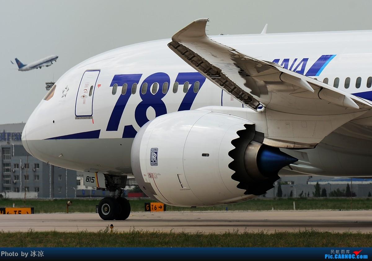 Re:[原创]【与梦想一起飞】6月1日787复航北京,3架齐登场,为明天南航首架787回国暖场! BOEING 787 JA802A 中国北京首都机场 中国北京首都机场