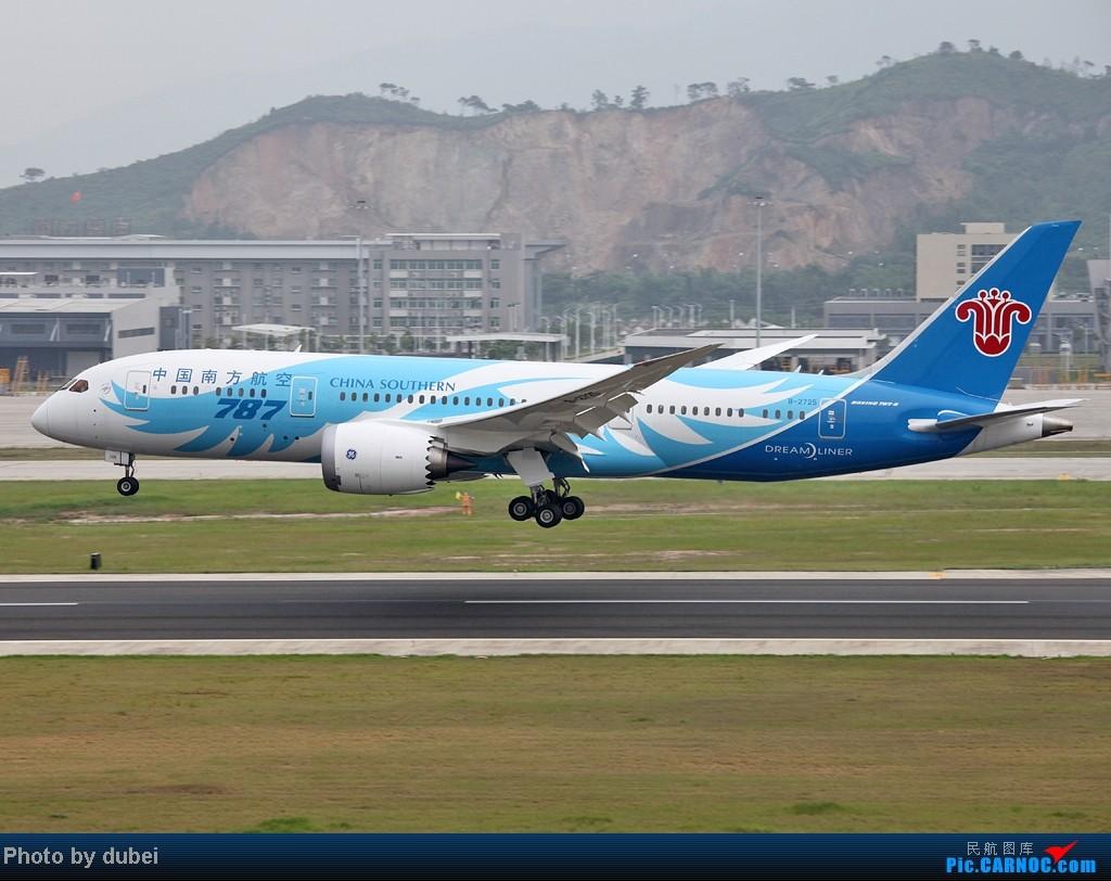 Re:[原创][与梦想一起飞行]与潮汕飞友一起追求787 BOEING 787 B-2725 中国揭阳潮汕机场