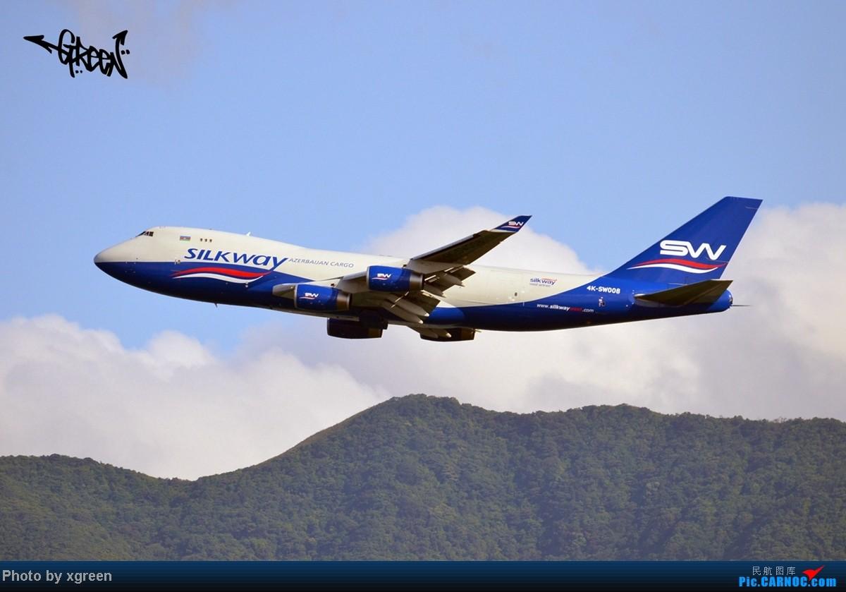 Re:#Mr Green's Air#▲▲▲⑦④⑦大咖秀▲▲▲ 747-4R7F 4K-SW008 香港赤鱲角国际机场
