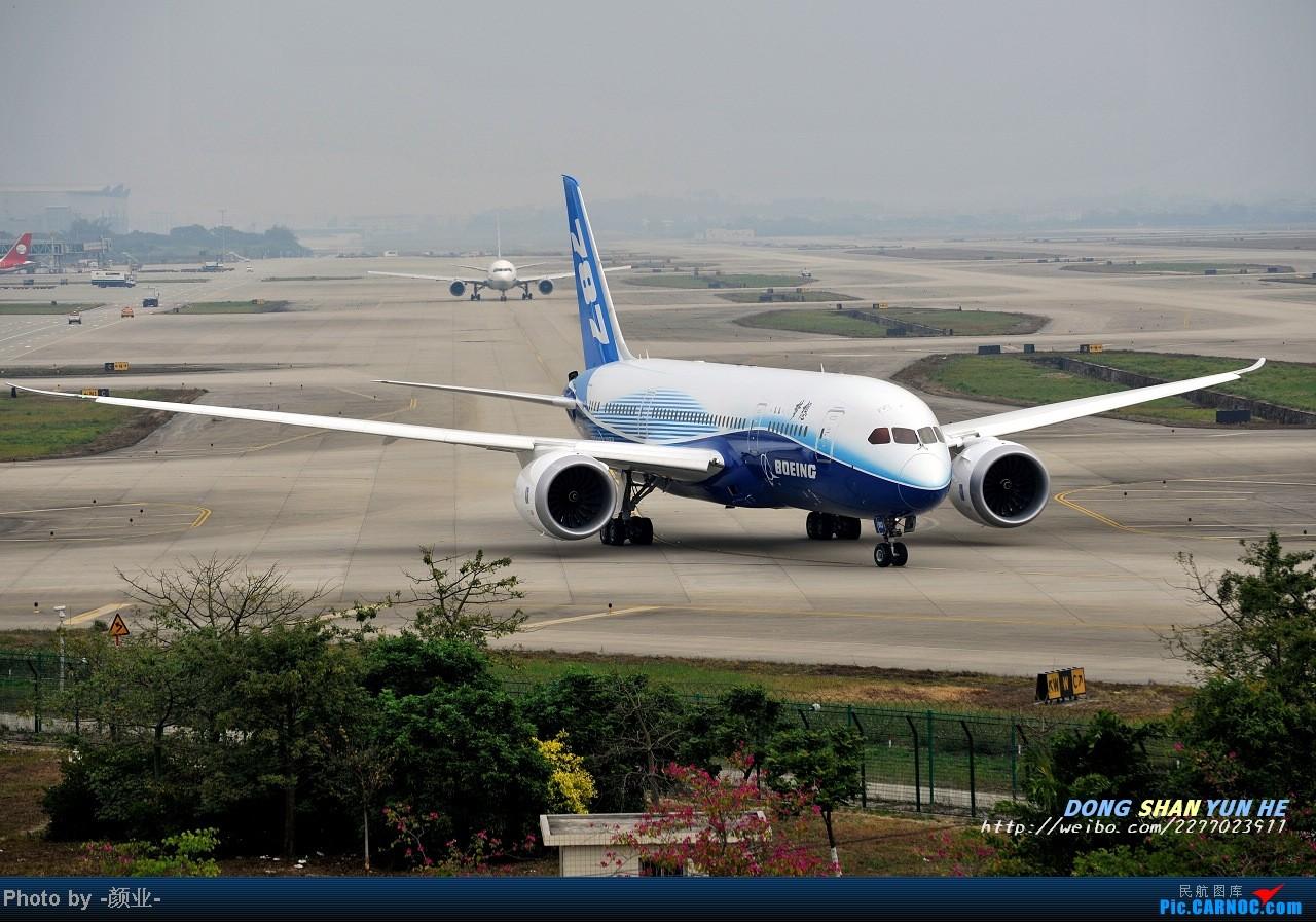 Re:[原创]记录曾经拍过的878 BOEING 787 N787BX 中国广州白云机场