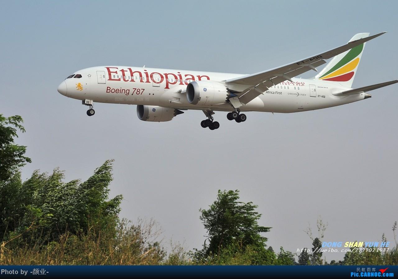 Re:[原创]记录曾经拍过的878 BOEING 787 ET-AOQ 中国广州白云机场