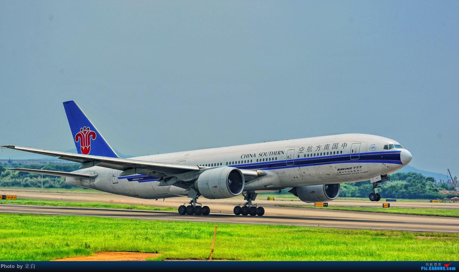 Re:[原创]大飞机感觉就是不一样 BOEING 777-200 B-2058 中国广州白云机场