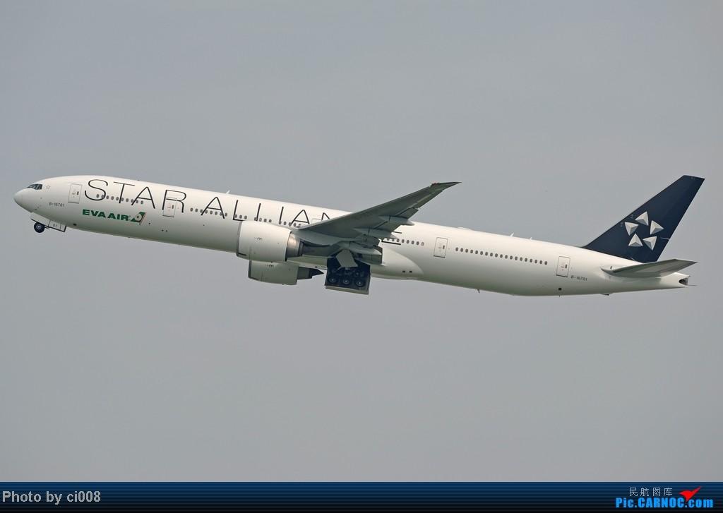 [原创]長 榮 航 空 全 新 7 7 7 星 空 彩 繪 機 , 首 航 香 港 BOEING 777-300 B-16701 中国台北桃园机场