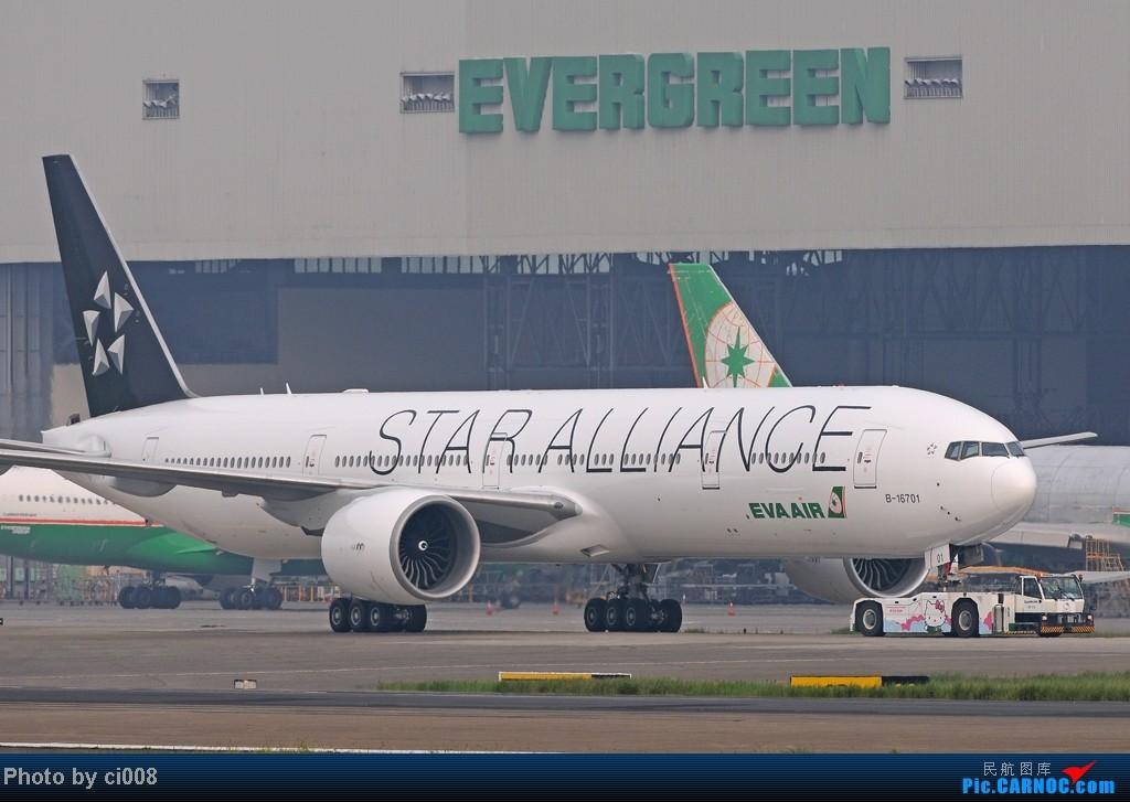 Re:[原创]長 榮 航 空 全 新 7 7 7 星 空 彩 繪 機 , 首 航 香 港 BOEING 777-300 B-16701 中国台北桃园机场