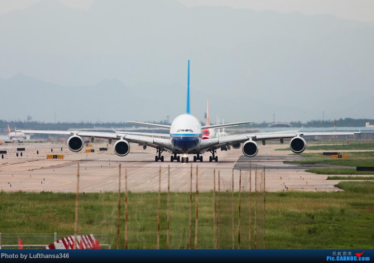 Re:[原创]屌丝的端午就以打飞机度过,有幸看到了JL787,CZ380复飞,以及闪灯若干 AIRBUS A380 B-6137 中国北京首都机场