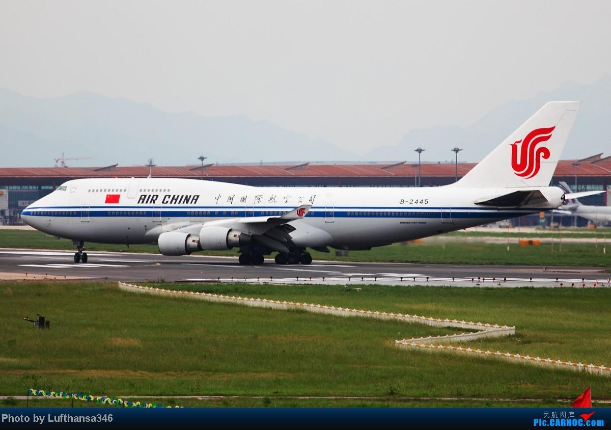 Re:[原创]屌丝的端午就以打飞机度过,有幸看到了JL787,CZ380复飞,以及闪灯若干 BOEING 747-400 B-2445 中国北京首都机场