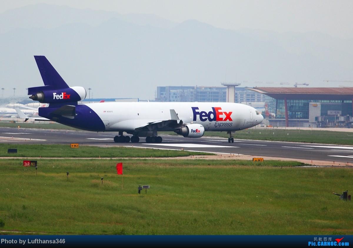 Re:[原创]屌丝的端午就以打飞机度过,有幸看到了JL787,CZ380复飞,以及闪灯若干 MCDONNELL DOUGLAS MD-11 N583FE 中国北京首都机场