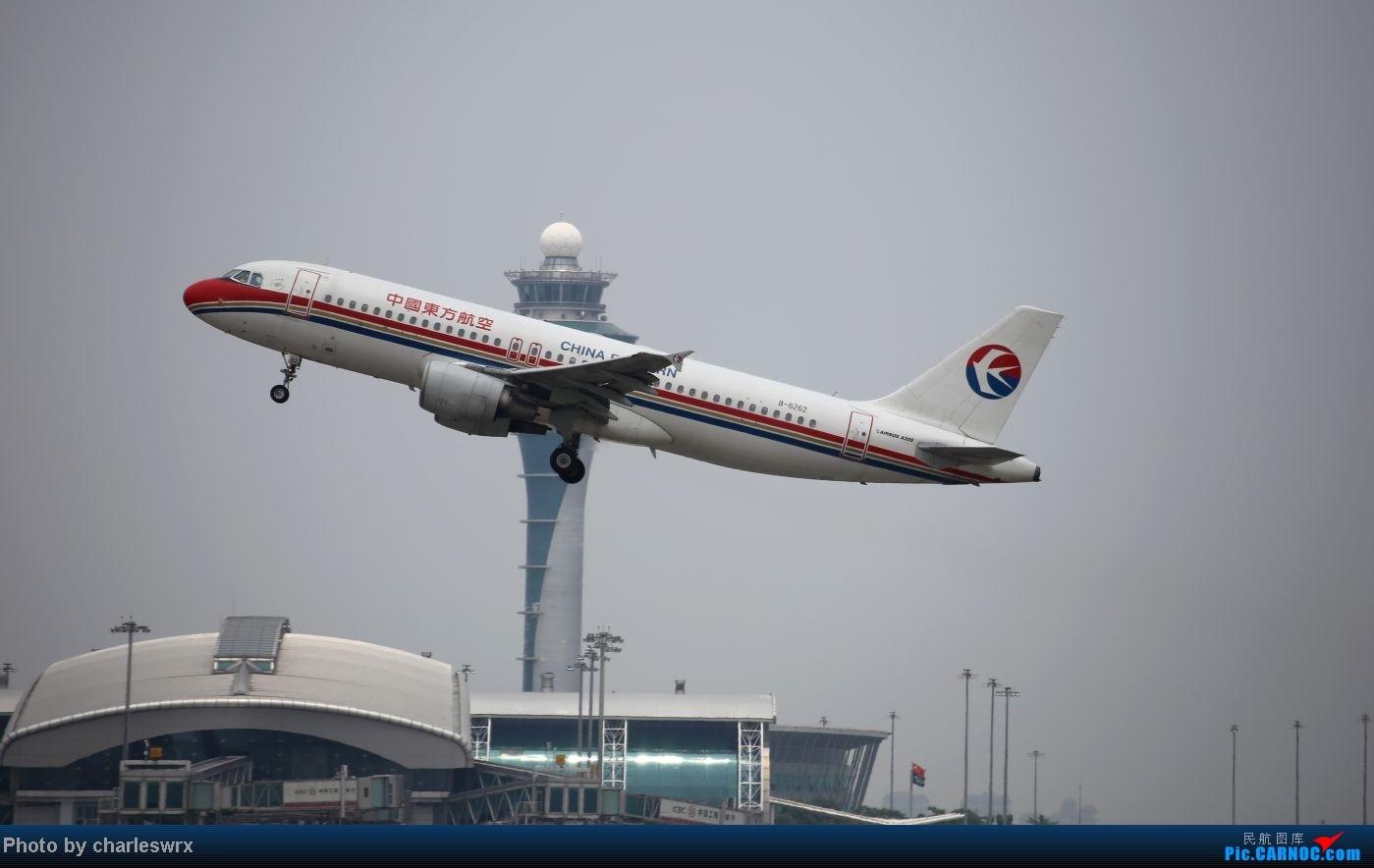 Re:[原创]【迟到的照片】迎接南航787以及隔一天的煤堆土堆烂天小拍 AIRBUS A320-200 B-6262 中国广州白云机场