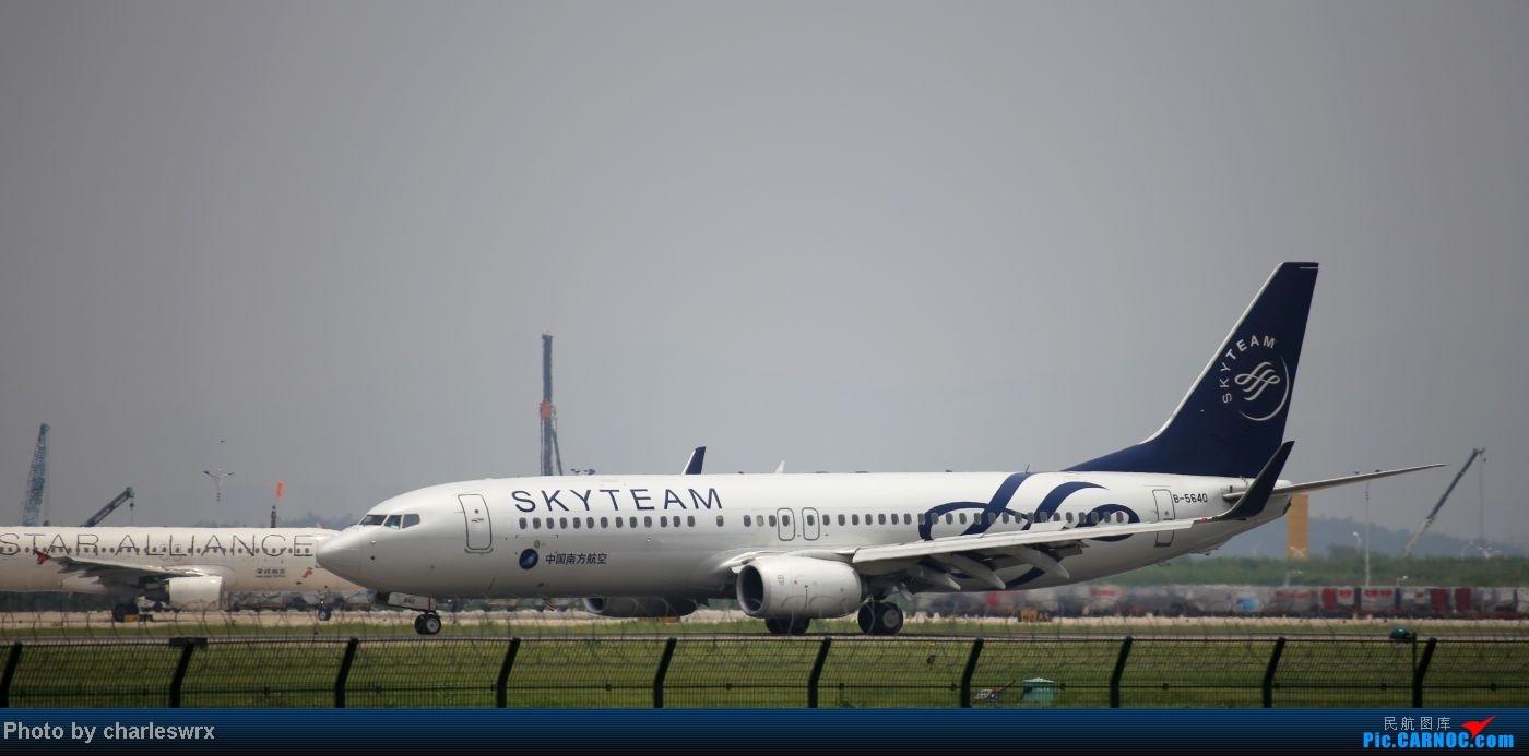 Re:[原创]【迟到的照片】迎接南航787以及隔一天的煤堆土堆烂天小拍 BOEING 737-800 B-5640 中国广州白云机场