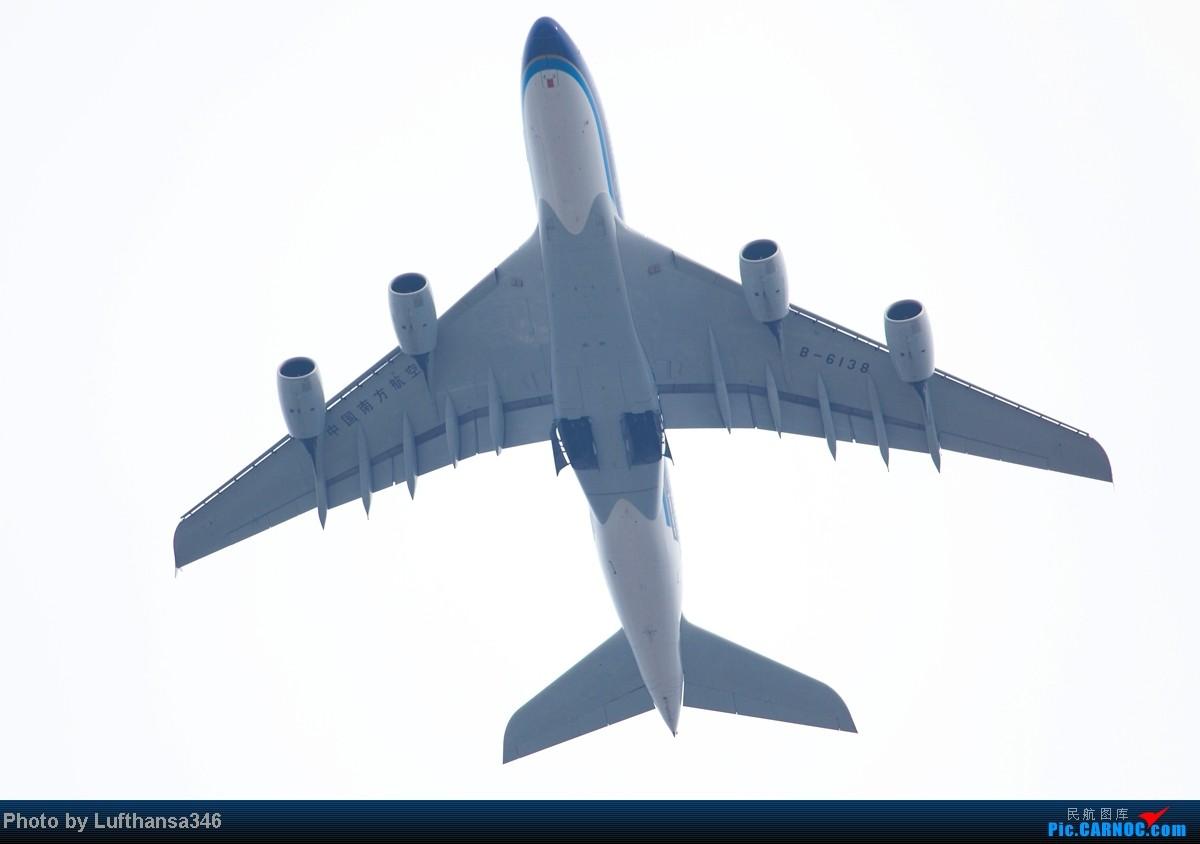 Re:[原创]屌丝的端午就以打飞机度过,有幸看到了JL787,CZ380复飞,以及闪灯若干 AIRBUS A380 B-6138 中国北京首都机场