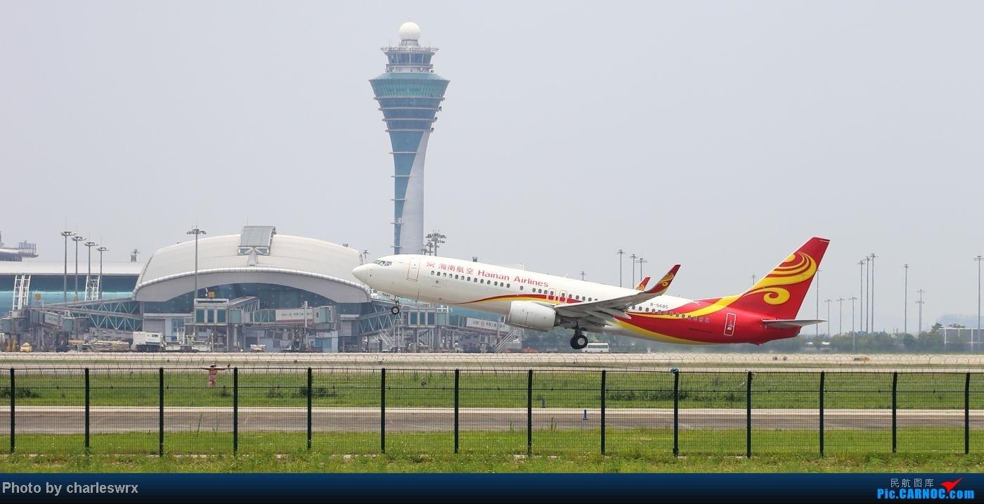Re:[原创]【迟到的照片】迎接南航787以及隔一天的煤堆土堆烂天小拍 BOEING 737-800 B-5685 中国广州白云机场