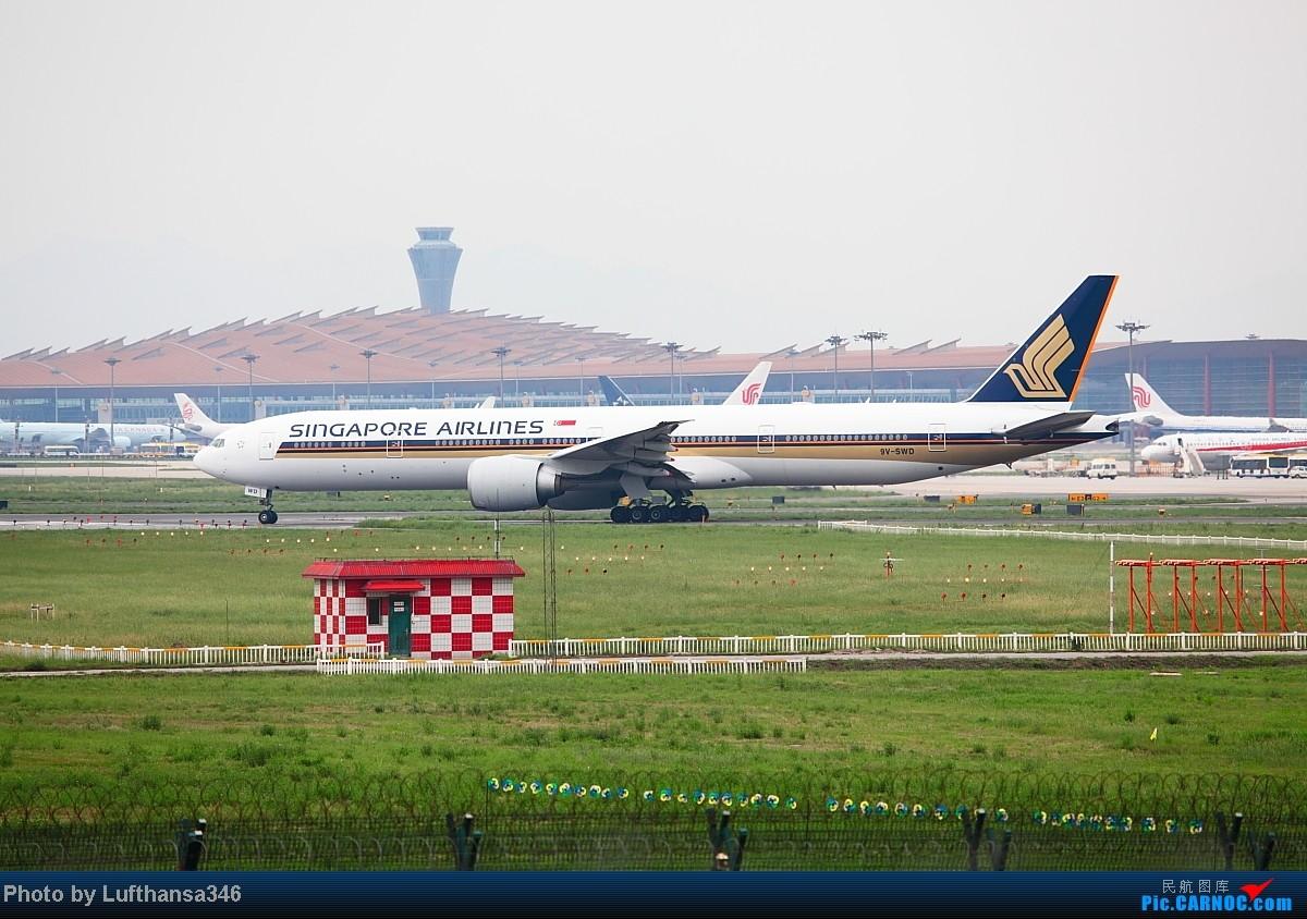 Re:[原创]屌丝的端午就以打飞机度过,有幸看到了JL787,CZ380复飞,以及闪灯若干 BOEING 777-300 9V-SWD 中国北京首都机场