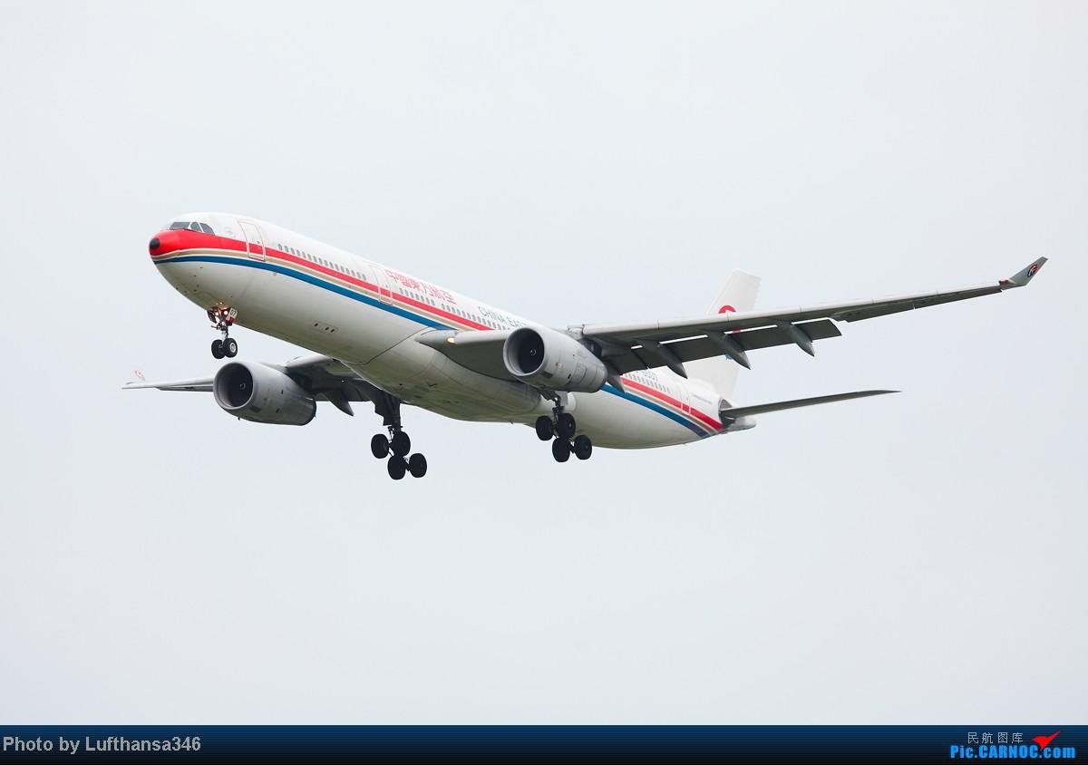 Re:[原创]屌丝的端午就以打飞机度过,有幸看到了JL787,CZ380复飞,以及闪灯若干 AIRBUS A330-300 B-6507 中国北京首都机场