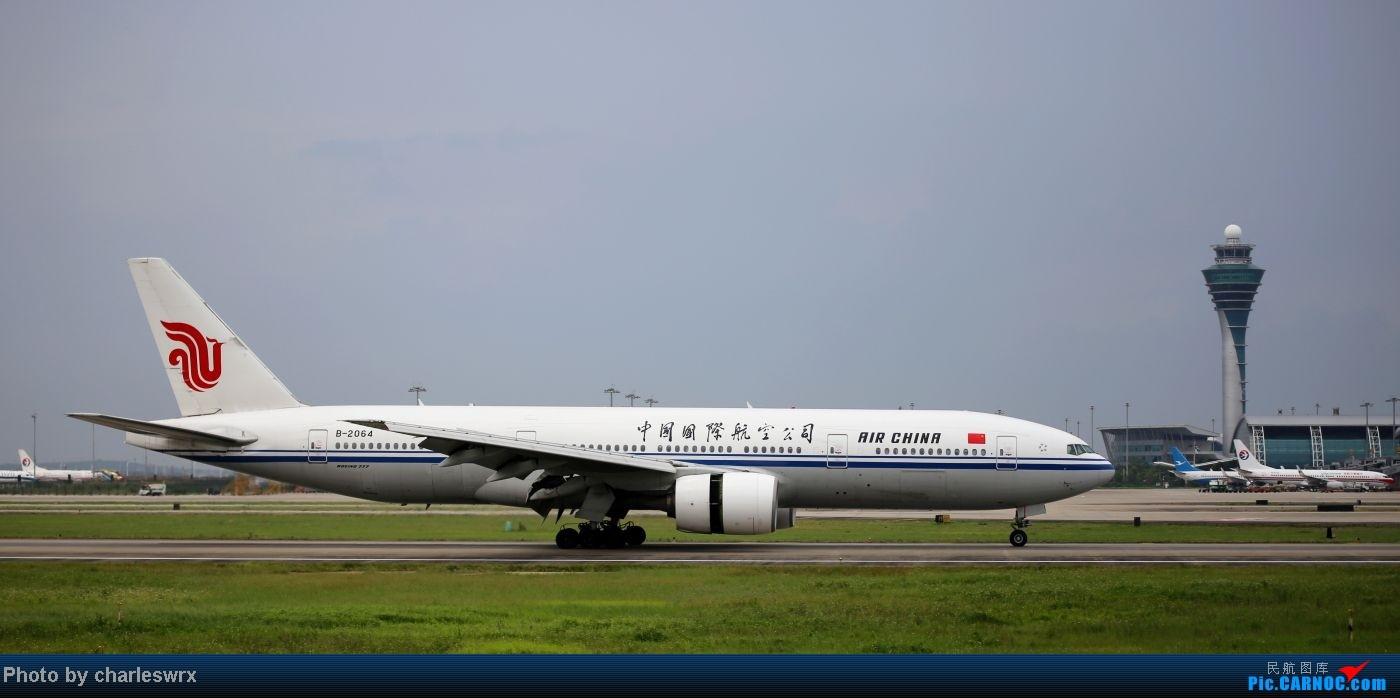 Re:[原创]【迟到的照片】迎接南航787以及隔一天的煤堆土堆烂天小拍 BOEING 777-200 B-2064 中国广州白云机场