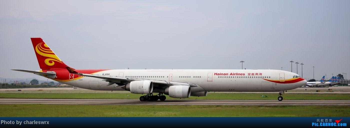 Re:[原创]【迟到的照片】迎接南航787以及隔一天的煤堆土堆烂天小拍 AIRBUS A340-600 B-6510 中国广州白云机场