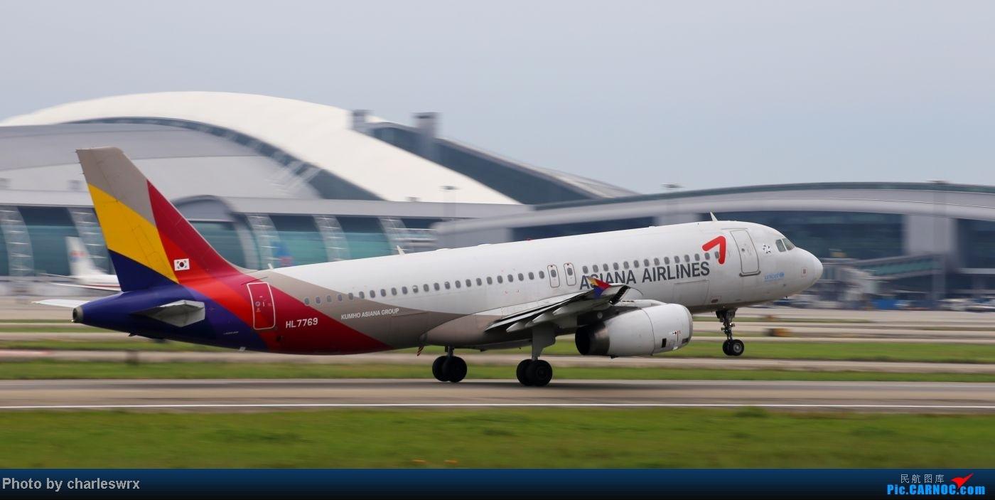 Re:[原创]【迟到的照片】迎接南航787以及隔一天的煤堆土堆烂天小拍 AIRBUS A320 HL7769 中国广州白云机场
