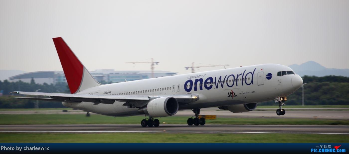 Re:[原创]【迟到的照片】迎接南航787以及隔一天的煤堆土堆烂天小拍 BOEING 767-300 JA604J 中国广州白云机场