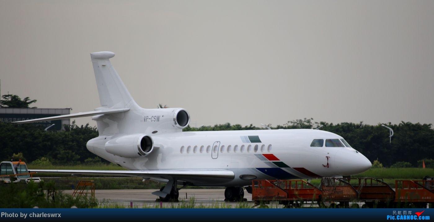 Re:[原创]【迟到的照片】迎接南航787以及隔一天的煤堆土堆烂天小拍 DASSAULT FALCON 7X VP-CSW 中国广州白云机场